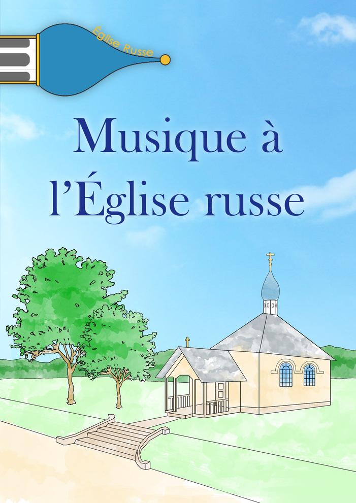 Journées du patrimoine 2019 - Musique à l'Église russe