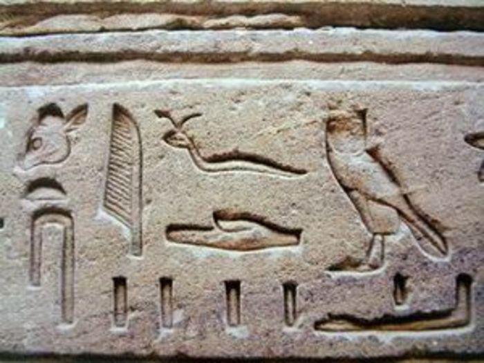 Journées du patrimoine 2020 - Exposition - Egyptologie et archéologique biblique d'après le fonds de Saulcy