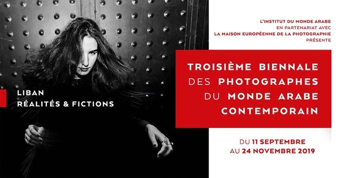 Journées du patrimoine 2019 - Biennale des photographes du monde arabe contemporain