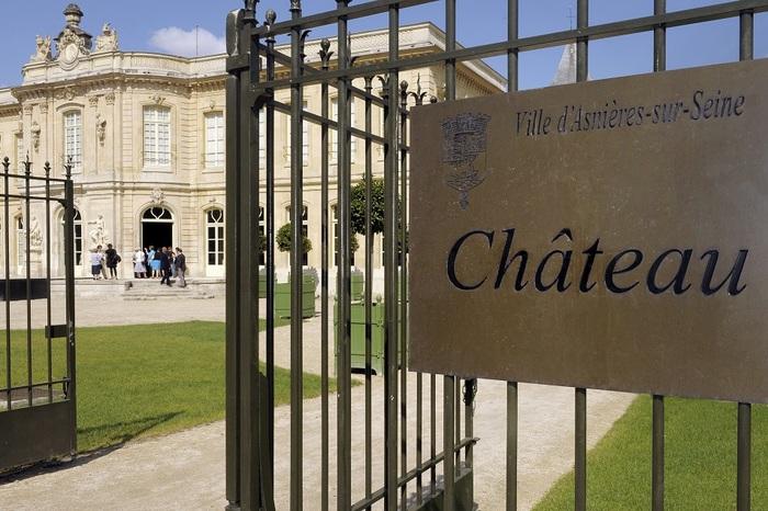 Journées du patrimoine 2020 - Visite guidée du Château d'Asnières