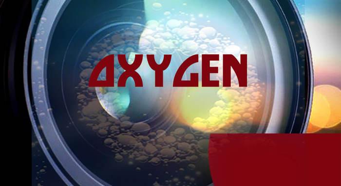 أوكسجين