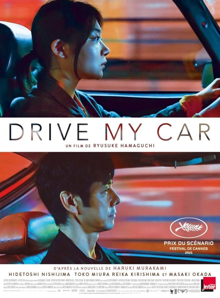 Ciné Coup de cœur / Drive my car (VO)
