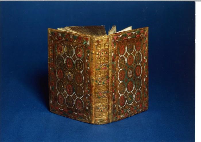 Journées du patrimoine 2019 - Visite découverte des collections patrimoniales