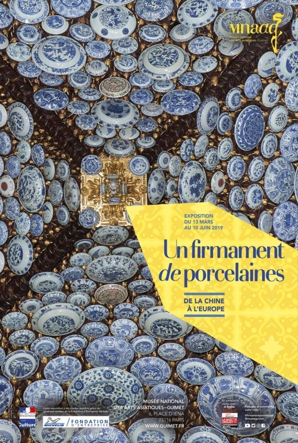 Nuit des musées 2019 -Un firmament de porcelaines, de la Chine à l'Europe