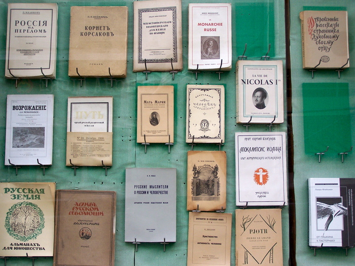 Atelier mensuel de littérature russe pour adultes