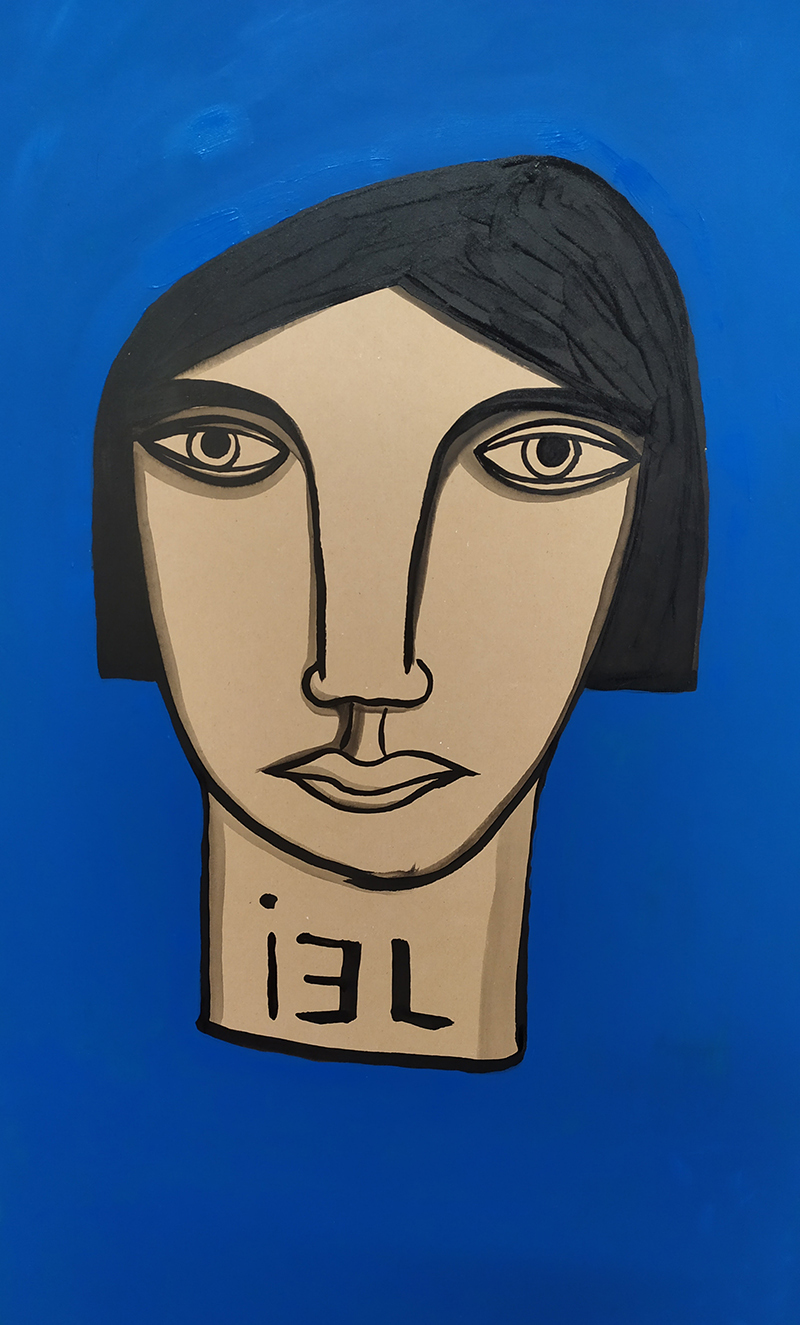 We need transformation est la première exposition personnelle d'Iris Marchand en galerie
