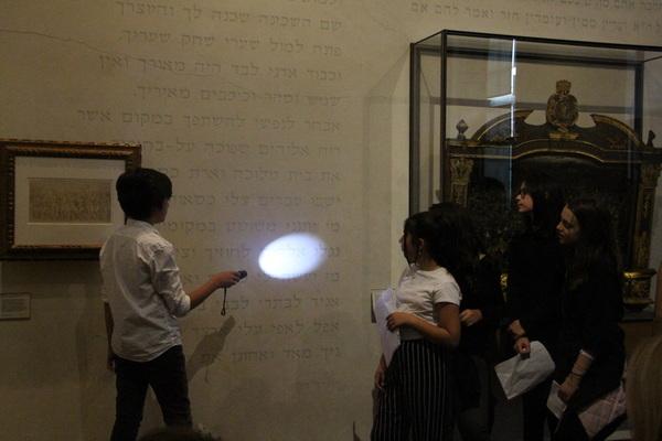 Nuit des musées 2019 -Helena Rubinstein à la lampe torche !