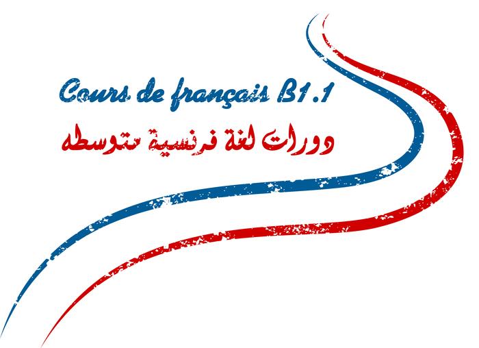 cours de français B1.1