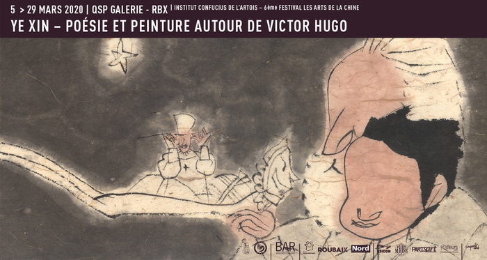 YE Xin | Poésie et peinture autour de Victor Hugo
