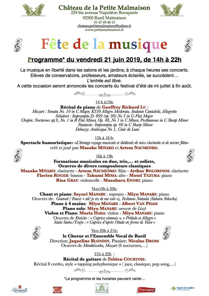 Fête de la musique 2019 - Musique en liberté dans les salons et les jardins, à chaque heure ses concerts
