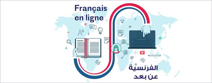 Cours de français débutant A1.1, en ligne