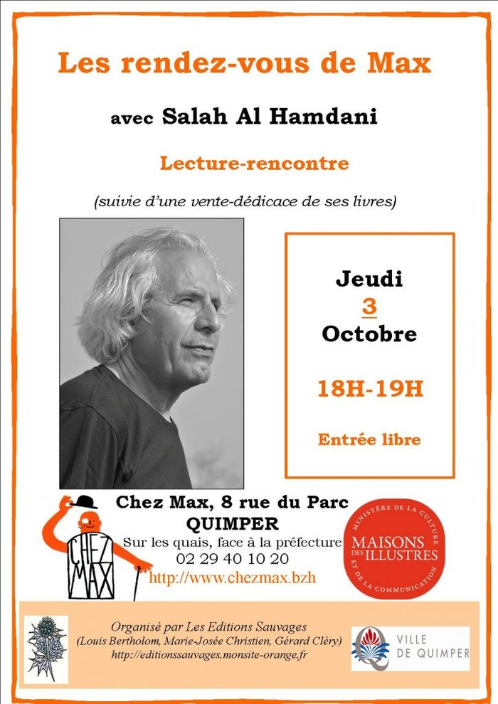 Rendez Vous De Max Avec Salah Al Hamdani