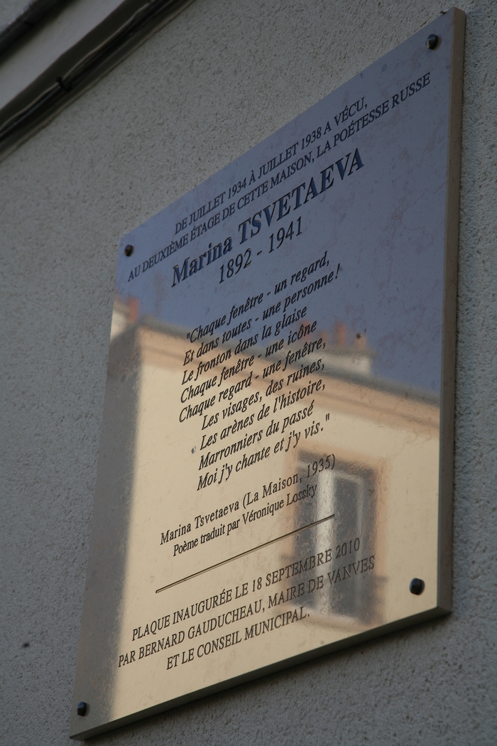 Journées du patrimoine 2019 - Visite de l'appartement où a vécu Marina Tsvetaeva à Vanves de 1934 à 1938