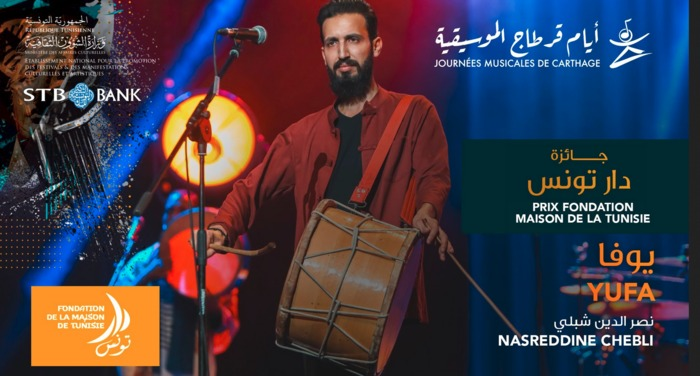 Journées du patrimoine 2020 - Concert de musique à la Maison de la Tunisie
