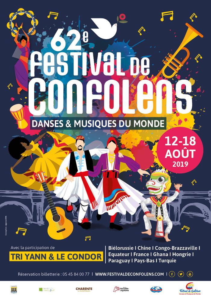 62ème Festival de Confolens - Danses et musiques du monde