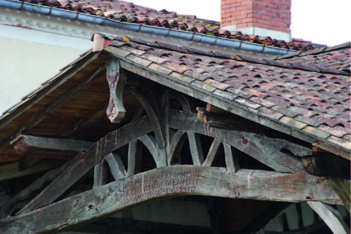 Journées du patrimoine 2018 - À la découverte du bourg et du chantier de restauration de l'atelier de produits résineux de Luxey