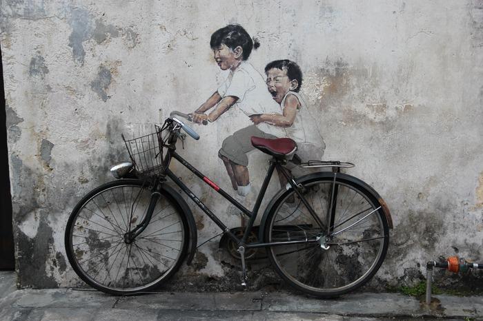 Balade à vélo printanière au Parc des Lilas, Vitry sur Seine