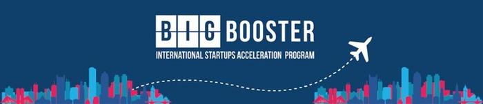 BigBooster lance son appel à candidature !