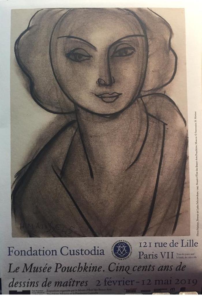 Cinq cents ans de dessins de maîtres du Musée Pouchkine