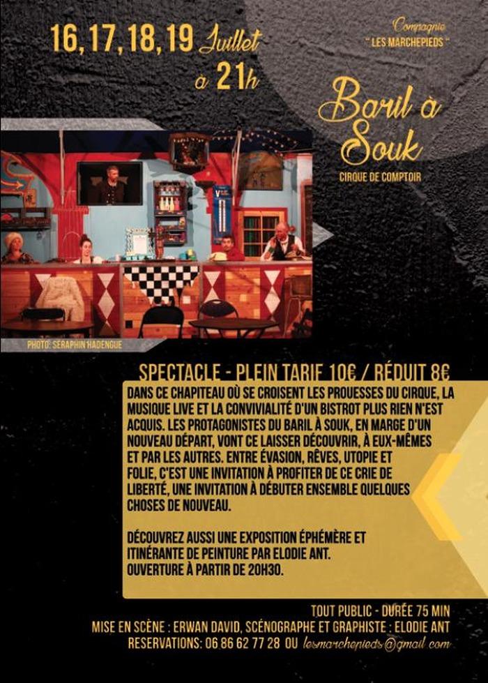 Événement à la Cailletière Dolus d'Oléron le Mardi 16 juillet