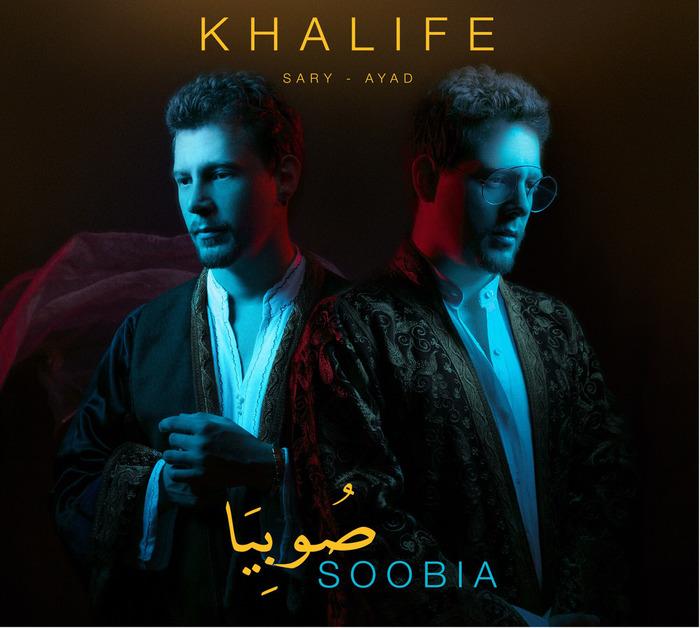 Concert de Lancement – Soobia