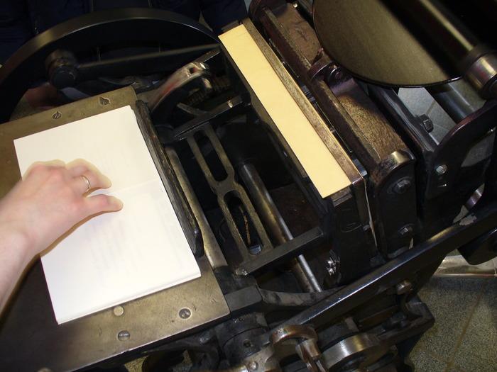 Journées du patrimoine 2017 - Découverte de la gravure