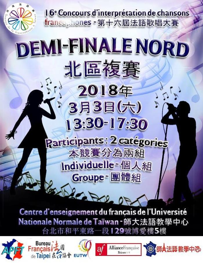 Demi-finale Nord, Concours de la Chanson Francophone