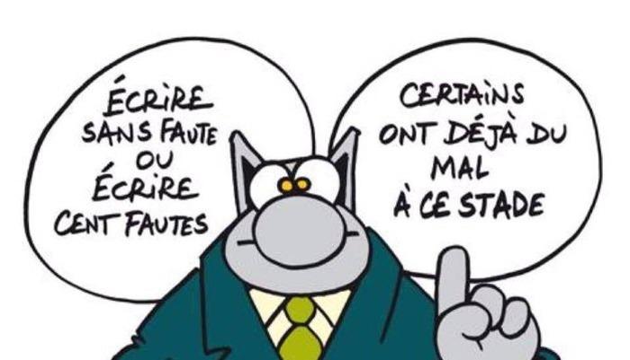 مسابقة إملاء  باللغة الفرنسية