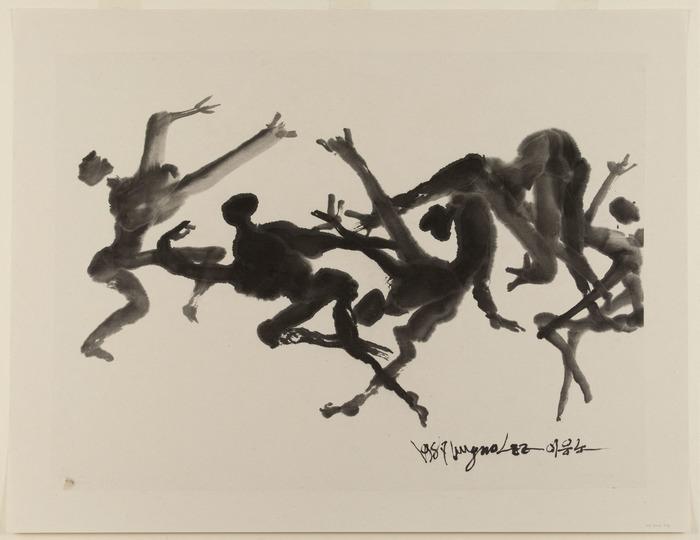 Crédits image : Lee Ungno (1904-1989).