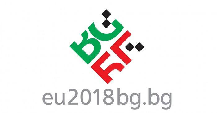 Europe et Culture : Au coeur des Balkans européens avec la Bulgarie !