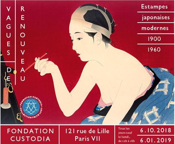 Exposition d'Estampes modernes japonaises à la Fondation Custodia