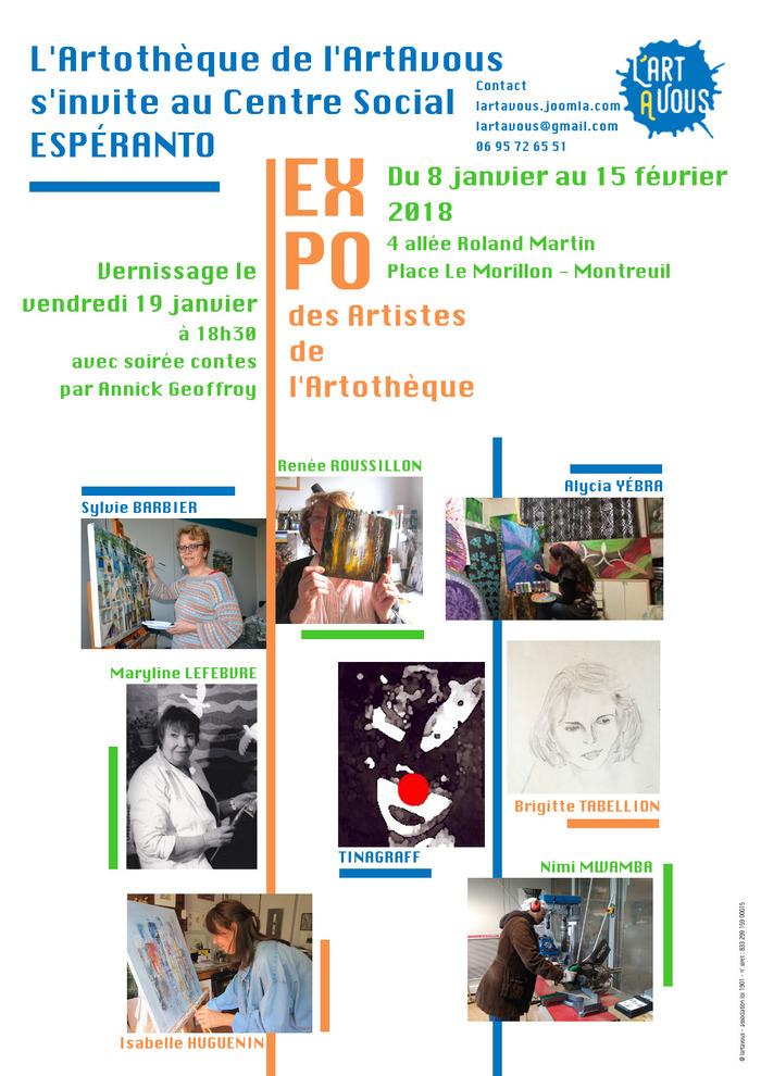 EXPOSITION DES ARTISTES DE L'ARTOTHEQUE