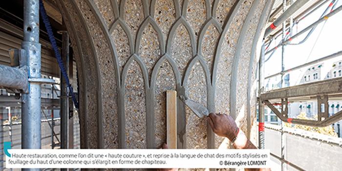 Journées du patrimoine 2018 - Exposition du CESE sur les grilles avenue Albert de Mun