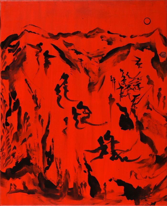 Exposition Fabienne Havard
