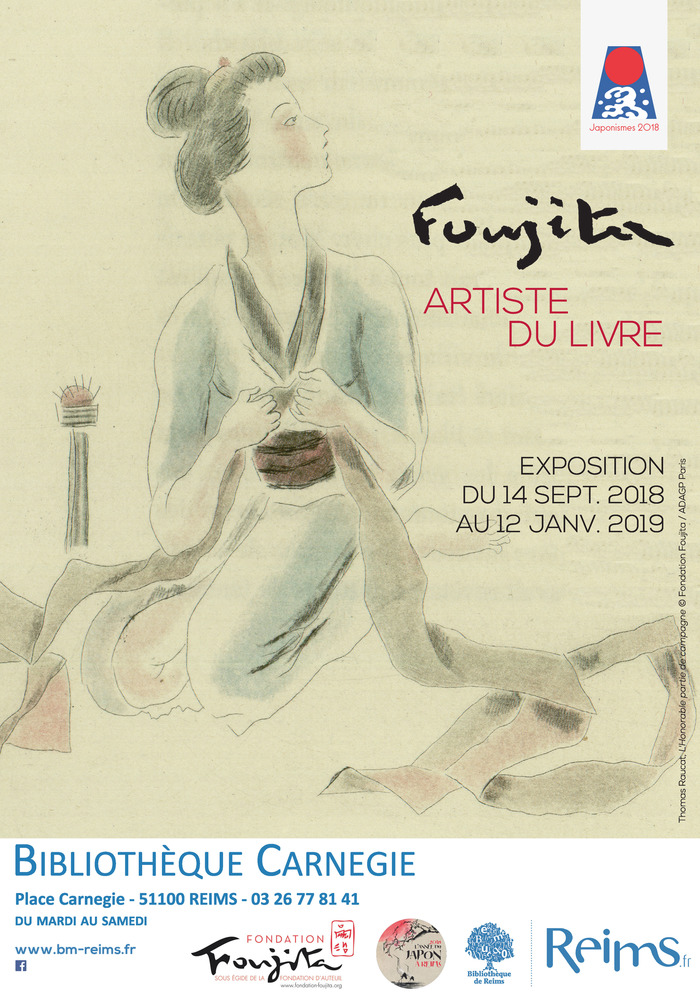 Journées du patrimoine 2018 - Exposition Foujita, artiste du livre
