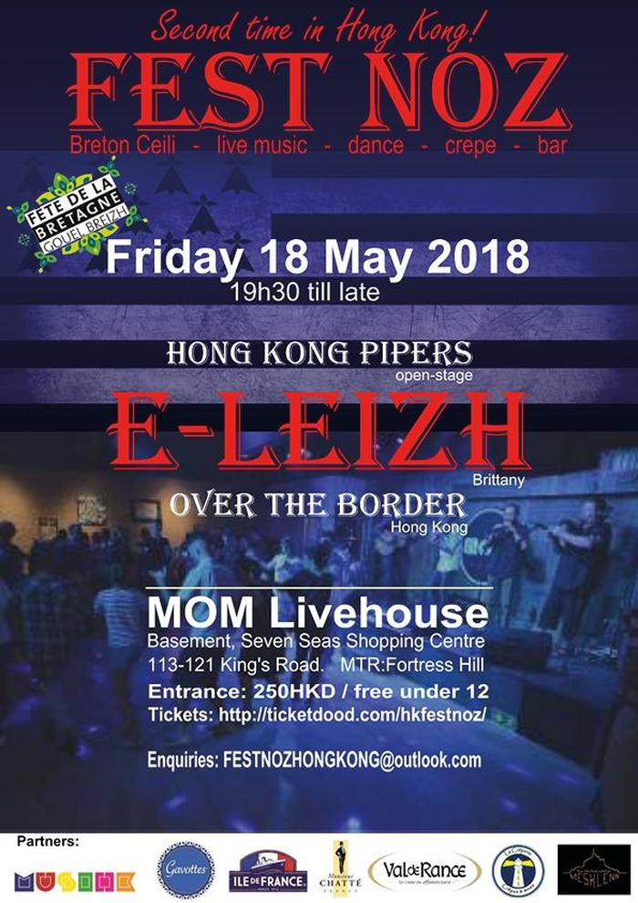 HongKong Fest-Noz avec les HongKong Pipers, E-Leizh et Over the border !