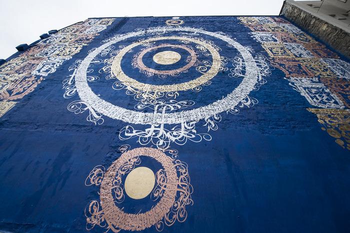 Inauguration - Fresque monumentale - Institut des cultures d'islam