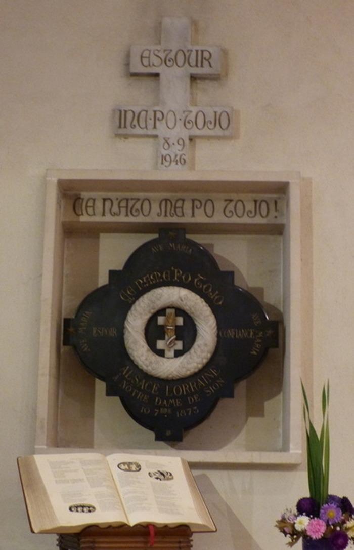 Journées du patrimoine 2018 - Découverte libre de la Basilique Notre-Dame de Sion.