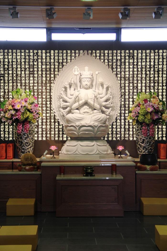 Journées du patrimoine 2018 - Visite libre - Pagode Fo Guang Shan (Esplanade des Religions)