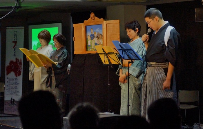 Journées du patrimoine 2018 - Spectacle de Kamishibai (théâtre de papier).