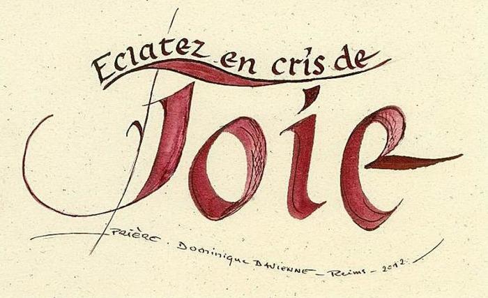 Journées du patrimoine 2018 - L'Art se partage : Les calligraphies de Dominique Davienne