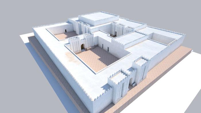 Journées du patrimoine 2018 - Visite guidée : L'Ezida de Nimrud en Irak : des sources à la visite virtuelle