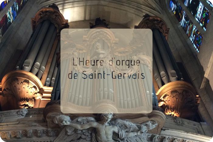 Annulé | L'Heure d'orgue de Saint-Gervais