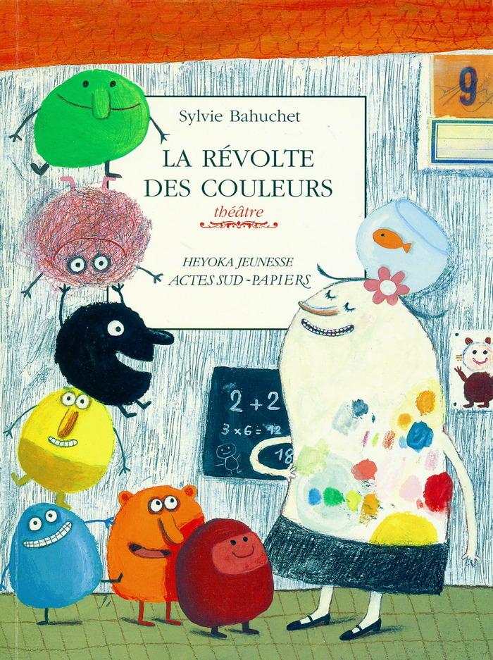 """Crédits image : Ce texte est disponible et paru aux éditions Actes Sud-Papiers dans la collection """"Heyoka jeunesse"""". Illustrations Delphine Durand."""