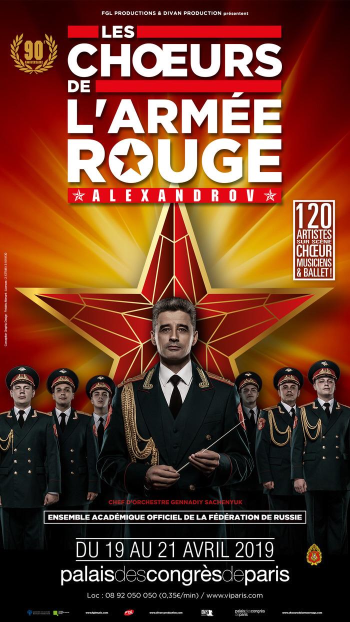 RED ARMY CHOIR - ALEXANDROV