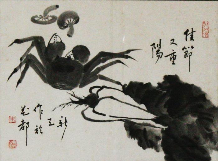 Crédits image : Xintian ZHU ©