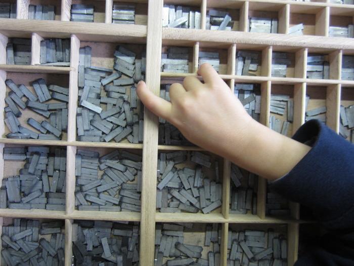 Journées du patrimoine 2017 - Découverte de l'imprimerie des petites allées