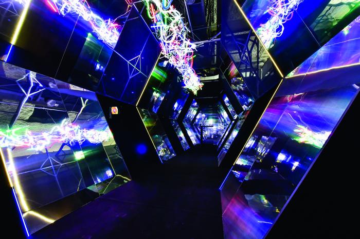 Luminopolis