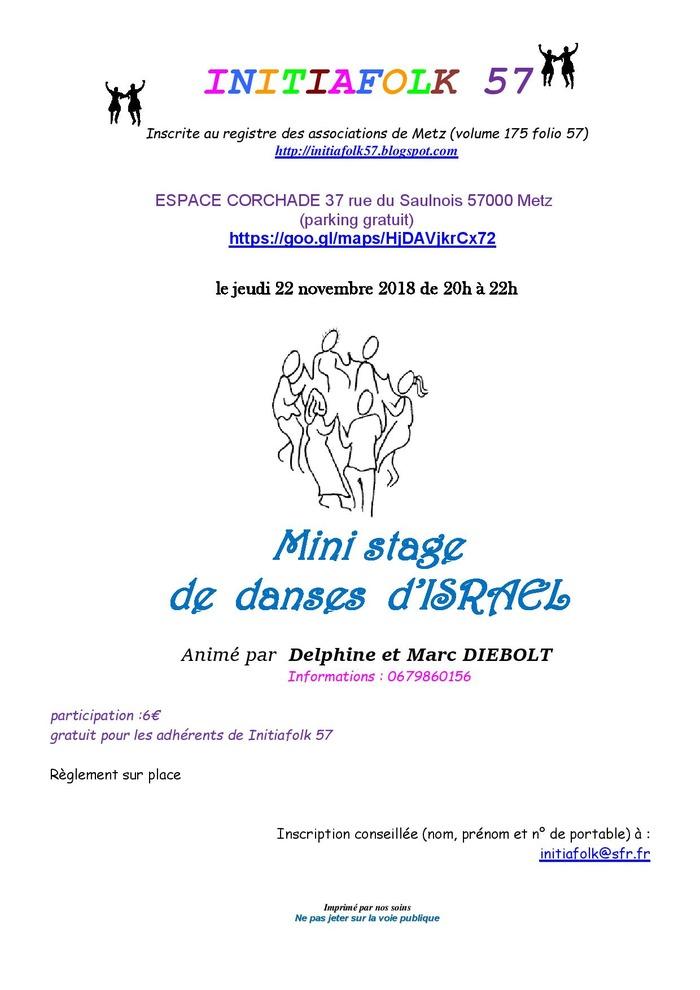 Mini-stage de danses d'Israel