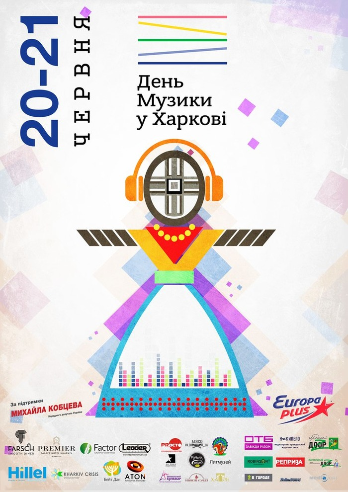 Music Day 2015 in Kharkiv